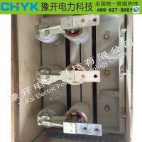 GN30-12D/630A螺旋式户内高压隔离开关 带接地装置隔离开关