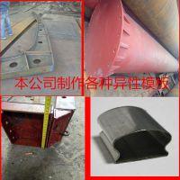 云南钢模板/昆明钢模板哪里便宜价格加工厂家13658838869