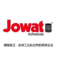 Jowat胶王吸塑胶 德国品牌 橱柜PVC吸塑胶 衣柜门吸塑胶