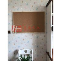 江门软木板装饰留言板3