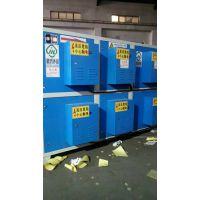 低温等离子净化器废气处理设备等离子净化器参数湫鸿环保设备有限公司