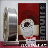 现货北京金威ER310/JWF601A不锈钢焊丝 焊剂 ER310不锈钢埋弧焊丝