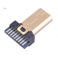 D型HDMI D TYPE 19P焊线式公头 镀金