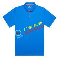 昆明针织T恤衫订做石林宣传文化衫批发曲靖短袖工作服定制
