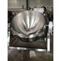 厂家直销强大300L羊肉汤蒸煮锅干果烘炒夹层锅