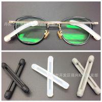 硅胶眼镜防滑套防过敏脚套太阳眼镜老花眼镜腿套眼镜配件