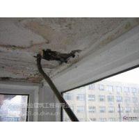 媒体村防水补漏|窗户窗边裂缝漏水维修