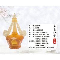 宗教用品 琉璃 八吉祥护法杯 法会用具 藏教用品 琉璃厂家定制