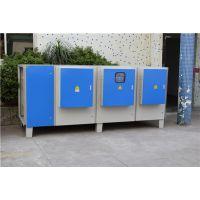 湖南等离子UV光解废气净化器 等离子UV光氧催化废气处理设备