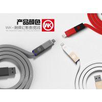 WK香港潮牌 苹果三星安卓二合一数据线金属头一拖二充幻影数据线