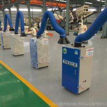 恒美百特工业移动智能型单臂烟尘净化器、焊烟净化器、焊烟除尘器