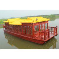 10米餐饮画舫船 观光船 画舫船木船厂家规格可定制