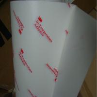 供应【3M9079双面胶】白底红字 无基材双面胶 质优价廉