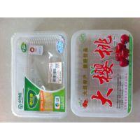 樱桃保鲜封盒包装机水果气调包装机食品加工设备
