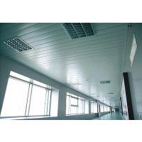 医院室内吊顶铝单板厂家