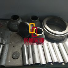 供应美标N06200哈氏合金棒 耐高温腐蚀Hastelloy C-2000管材/板材