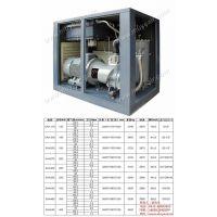 螺杆空压机|牧野机电(图)|节流控制螺杆空压机