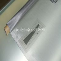 400目0.3mm不锈钢金属筛网 1.8米宽316L斜纹不锈钢网
