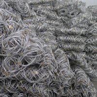河北隆恩直销主动SNS柔性边坡防护网 护坡网