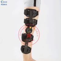 供应HKJD新款可调膝关节固定支具 卡盘支架护膝 损伤骨折膝盖韧带术后康复
