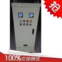 供应45KW一拖三广场音乐专用变频控制柜 上海能垦水泵变频柜