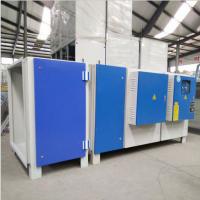 铸造厂光氧催化设备 废气处理设备 大量现货 报价低