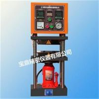 全国硫化机,宝鼎仪器设备精密 价格实惠(图),胶带硫化机