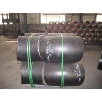 供应无缝,对焊,承插焊弯头(0.25公斤-160公斤,型号DN15-DN2000)