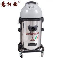 工业吸尘器意柯西品牌X-PRO系列小型真空除尘设备厂家哪家价格好