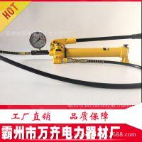 手动液压泵700微型油泵小型液压泵站高压油压压力泵浦