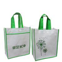厂家直销无纺布袋 环保袋 超市购物袋 广告宣传袋 无纺布手提袋定做印logo
