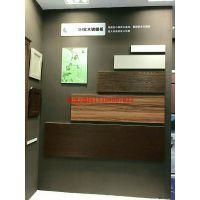 杭州橱柜板材厂家航美13384007822直销不开裂不起泡纯实木性价比高实木镀膜板橡胶木指接板免漆板