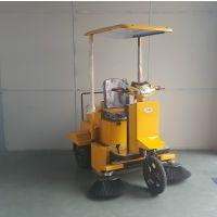 物业保洁用艾隆ALS1500驾驶式三轮扫地车