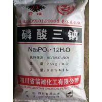 年度爆款东莞虎门磷酸三钠98%;中堂箭滩磷酸三钠价格在各镇区配送服务