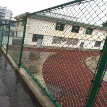 慈溪体育场围网厂家报价 [国帆]足球场围栏网