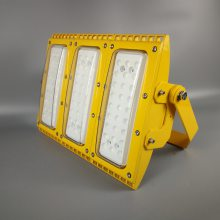 防爆高效节能LED泛光灯/HRT93LED防爆灯