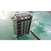 骏益食品级全不锈钢可拆板式换热器多段式牛奶啤酒精密电子行业专用