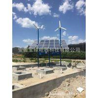 宝绿太阳能微动力污水处理远程控制设备、无线远程控制设备YTSBHR—C250