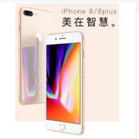 苹果8 iPhone 8 Plus 变声智能手机 64G 魔音智能手机 魔音手机 苹果8 plus
