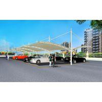 北京自行车棚制作流程小区车棚设计15839883117万域膜结构建筑新颖PVDF