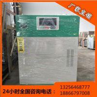电加热蒸汽发生器亮普LP生产厂家,热效率高