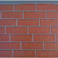 赛鼎建材翔拓金属雕花板粗砖纹聚氨酯防火保温板AA3-007