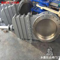 DMZ73F 暗杆不锈钢刀型闸阀 DMZ73F-10P 不锈钢插板阀 永嘉巨远阀门厂