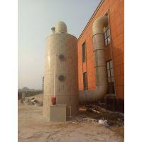 工业废气净化器 成套废气处理设备 厂家直销