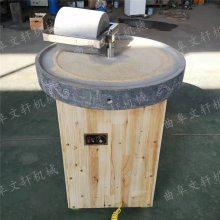 湖南厂家批发电动面粉石磨 杂粮石磨机 米面碾机