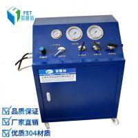 菲恩特氮气增压泵 氮气增压系统厂家直销