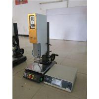 深圳超声波焊接机