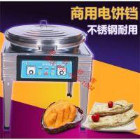汕头千层饼机烤饼机台式厘米 千层饼机烤饼机台式60厘米性价比