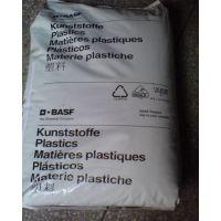 销售/阻燃耐化学尼龙/德国巴斯夫B35EG3/加纤15%PA6