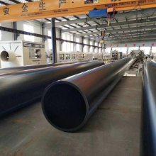 郑州pe水管厂家 hdpe全新料包检测给水管 钢丝网骨架pe管规格价格
